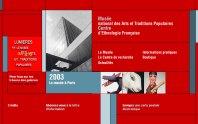 Musée national des Arts et Traditions Populaires  Centre d'Ethnologie Française - Réunion des musées nationaux